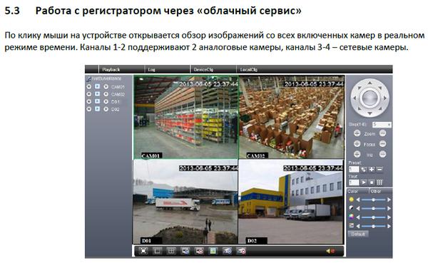 http://sd.uploads.ru/t/P2vQJ.png