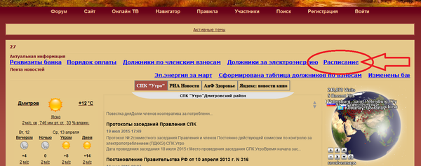 http://sd.uploads.ru/t/P6VzF.png