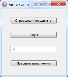 http://sd.uploads.ru/t/PBZ3e.jpg