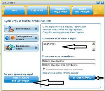 http://sd.uploads.ru/t/PD8AR.jpg