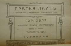 http://sd.uploads.ru/t/PDQhz.jpg