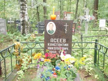 http://sd.uploads.ru/t/PJfUA.jpg