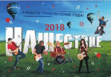 http://sd.uploads.ru/t/PMsWU.jpg