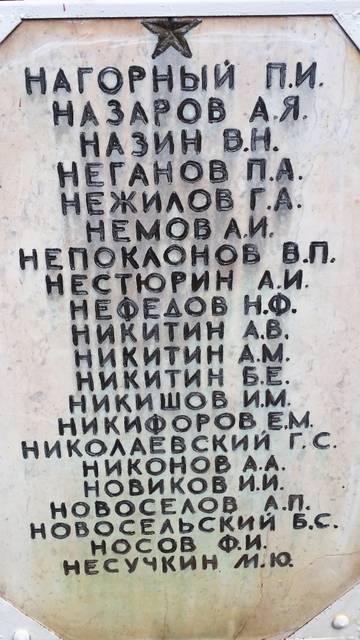 http://sd.uploads.ru/t/POzWh.jpg