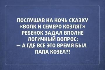 http://sd.uploads.ru/t/PQgok.jpg