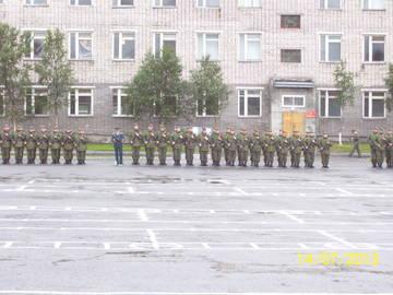 http://sd.uploads.ru/t/PS1iz.jpg