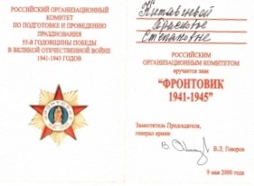 http://sd.uploads.ru/t/PSOvz.jpg