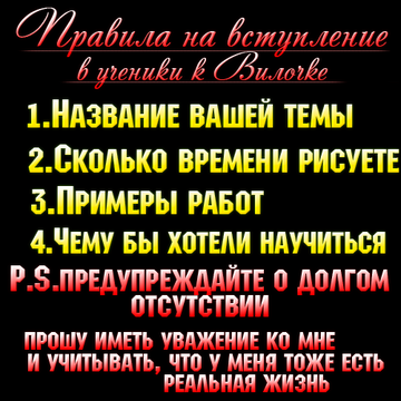 http://sd.uploads.ru/t/PXj4J.png