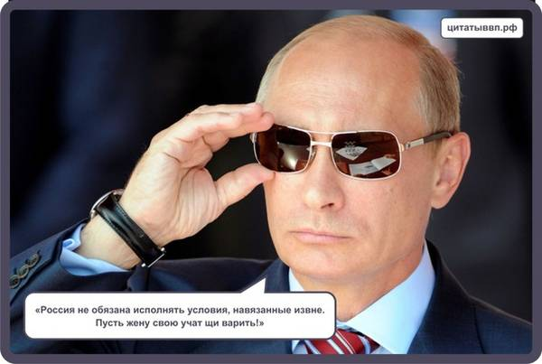http://sd.uploads.ru/t/PaQ6O.jpg