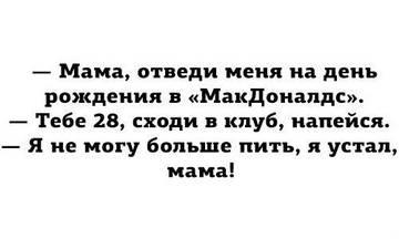 http://sd.uploads.ru/t/PbNGz.jpg