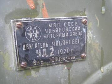 http://sd.uploads.ru/t/PdelV.jpg