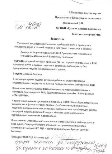 http://sd.uploads.ru/t/PiAmr.jpg