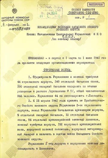 http://sd.uploads.ru/t/PiTwh.jpg