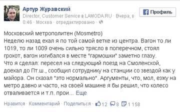 http://sd.uploads.ru/t/PkW1J.jpg