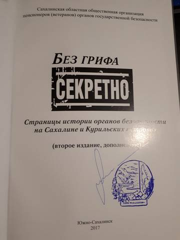 http://sd.uploads.ru/t/PpH81.jpg