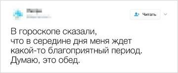 http://sd.uploads.ru/t/PqHzO.jpg