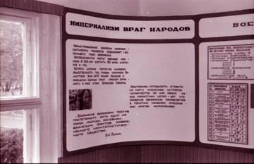 http://sd.uploads.ru/t/PwXsM.jpg