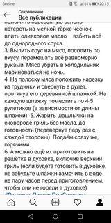 http://sd.uploads.ru/t/Q0jkD.jpg