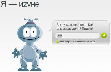 http://sd.uploads.ru/t/Q3tjT.png