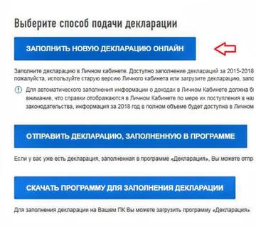 http://sd.uploads.ru/t/Q5R4r.png