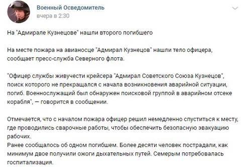 http://sd.uploads.ru/t/QBTJ9.jpg