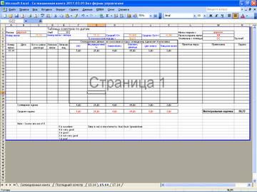 http://sd.uploads.ru/t/QCymK.jpg