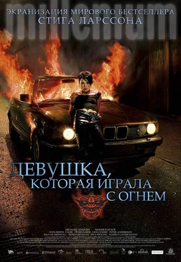 http://sd.uploads.ru/t/QGhOm.jpg