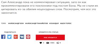 http://sd.uploads.ru/t/QH6Di.png
