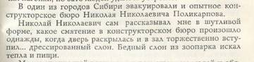 http://sd.uploads.ru/t/QIvmP.jpg