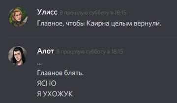 http://sd.uploads.ru/t/QJcja.png