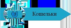 http://sd.uploads.ru/t/QNaXc.png