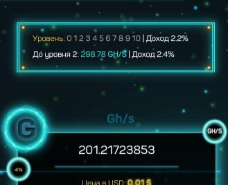 http://sd.uploads.ru/t/QPkfA.jpg