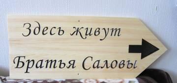 http://sd.uploads.ru/t/QTLEz.jpg