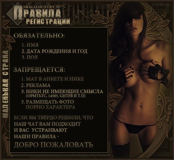 http://sd.uploads.ru/t/QUDrj.png