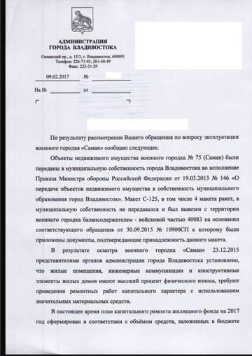 http://sd.uploads.ru/t/QUMWc.jpg