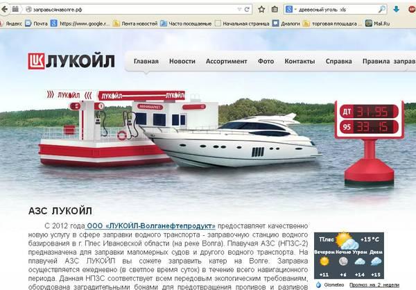 http://sd.uploads.ru/t/QUlCK.jpg