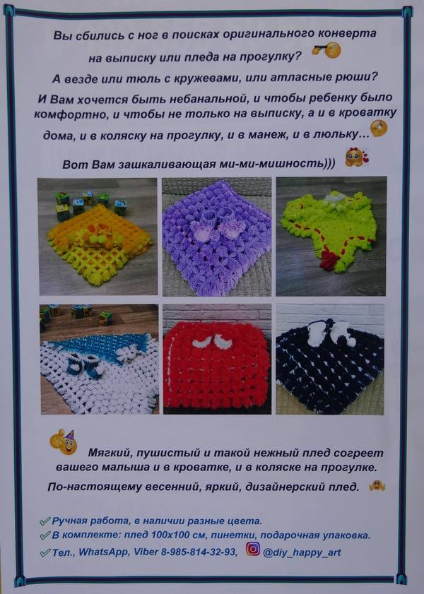 http://sd.uploads.ru/t/QV1jh.jpg
