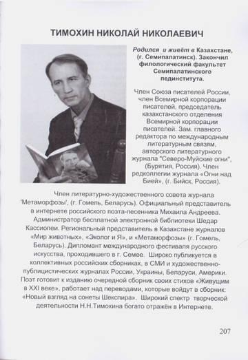 http://sd.uploads.ru/t/QWnYO.jpg