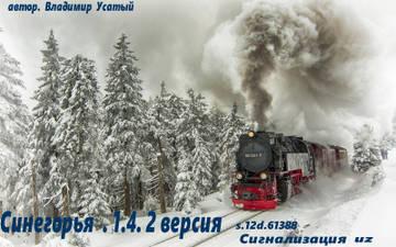 http://sd.uploads.ru/t/QX2CZ.jpg