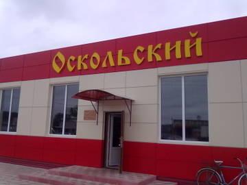 http://sd.uploads.ru/t/QXGcE.jpg