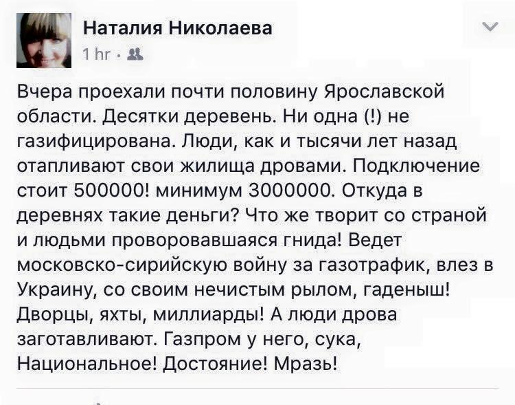 http://sd.uploads.ru/t/Qa2Kq.jpg