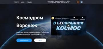 http://sd.uploads.ru/t/QgGFX.jpg