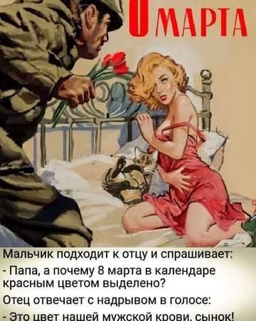 http://sd.uploads.ru/t/QjyPm.jpg