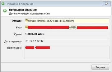 http://sd.uploads.ru/t/QqfaN.jpg