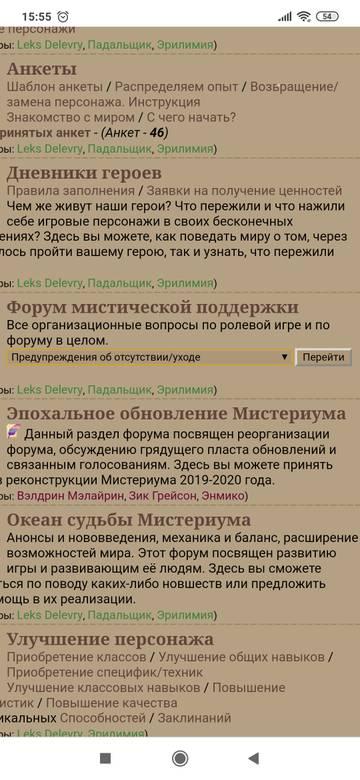 http://sd.uploads.ru/t/Qy48p.jpg