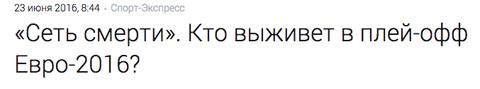 http://sd.uploads.ru/t/R0cbj.png