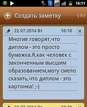 http://sd.uploads.ru/t/R2bzG.jpg