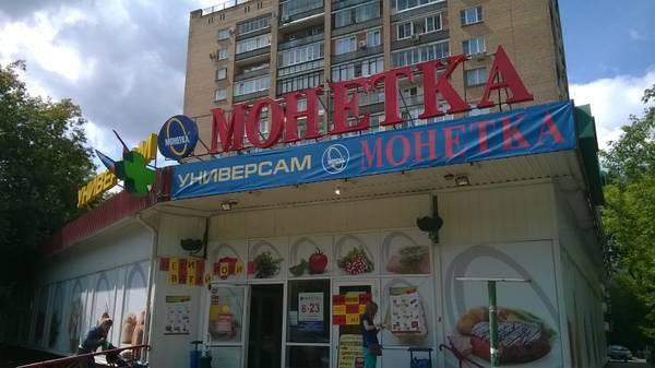 http://sd.uploads.ru/t/RAEhI.jpg