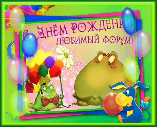 http://sd.uploads.ru/t/RAP3p.jpg