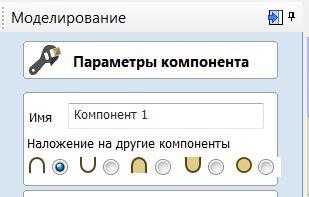 http://sd.uploads.ru/t/RCP3N.jpg